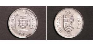 1/2 Rupee India portuguesa (1510-1961) Plata
