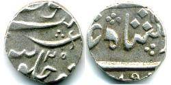 1/2 Rupee India (1950 - ) Silver
