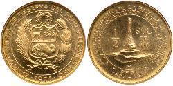 1/2 Sol Peru Gold