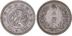 1/2 Won Korean Empire (1897 - 1910) Silver