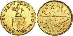 1/3 Mohur Compañía Británica de las Indias Orientales (1757-1858) Oro
