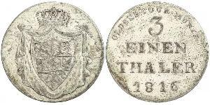 1/3 Thaler Grand Duchy of Oldenburg (1814 - 1918) Silver Peter Friedrich Wilhelm, Duke of Oldenburg
