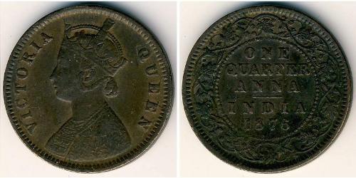 1/4 Анна Британская Индия (1858-1947) Медь Виктория (1819 - 1901)