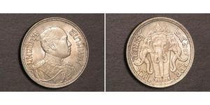 1/4 Бат / 1 Салунг Таїланд Срібло Vajiravudh (1880 – 1925)