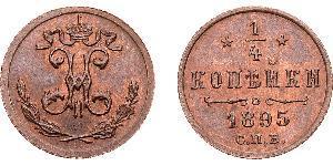1/4 Копейка Российская империя (1720-1917) Медь Николай II (1868-1918)