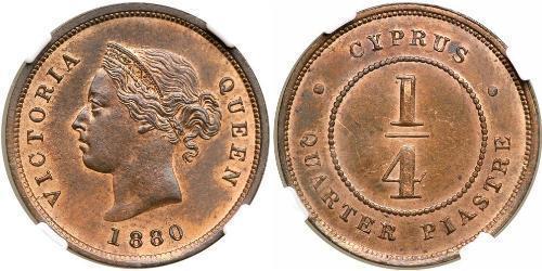 1/4 Пиастр Британский Кипр (1878 - 1960)  Виктория (1819 - 1901)
