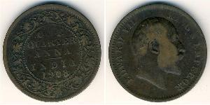 1/4 Anna British Raj (1858-1947) Copper