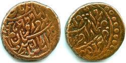 1/4 Anna India (1950 - ) Copper