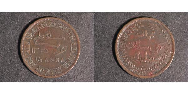1/4 Anna Oman Copper