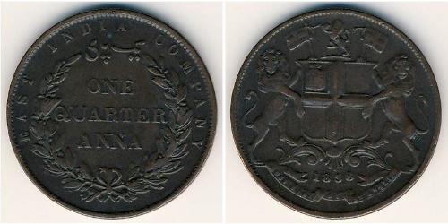 1/4 Anna Raj Britannico (1858-1947) Rame