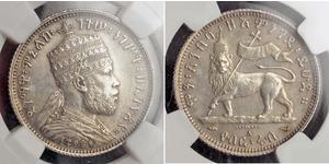1/4 Birr Ethiopia 銀 Menelik II of Ethiopia ( 1844 -1913)