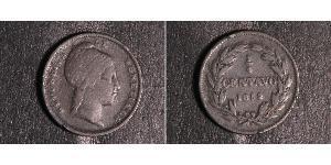 1/4 Centavo Venezuela / 阿布哈茲
