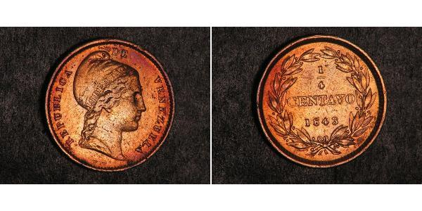 1/4 Centavo Venezuela / Abkhazie (1994 - )