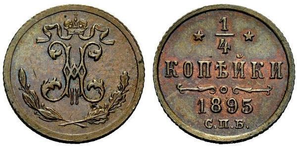 1/4 Copeca Impero russo (1720-1917) Rame Nicola II (1868-1918)