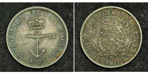 1/4 Dollar 大英帝国 銀 喬治四世 (1762-1830)