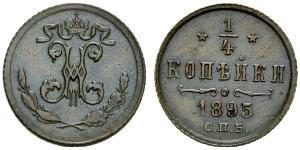 1/4 Kopeck 俄罗斯帝国 (1721 - 1917) 銅 尼古拉二世 (俄罗斯) (1868-1918)