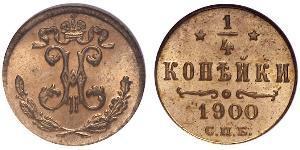 1/4 Kopeck Empire russe (1720-1917) Cuivre Nicolas II (1868-1918)