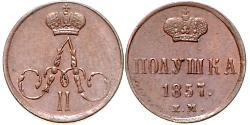 1/4 Kopek / 1 Polushka Imperio ruso (1720-1917)  Alejandro II (1818-1881)