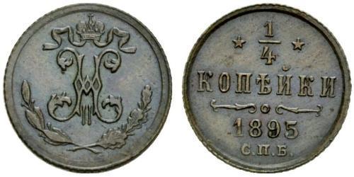 1/4 Kopeke Russisches Reich (1720-1917) Kupfer Nikolaus II (1868-1918)