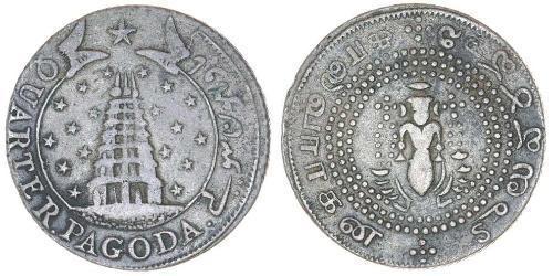 1/4 Pagoda Британская Ост-Индская компания (1757-1858) Серебро
