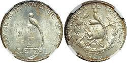 1/4 Quetzal Republic of Guatemala (1838 - ) Silver