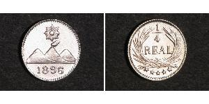 1/4 Real Guatemala Argent