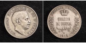 1/4 Rupee 意大利王國 (1861-1946) 銀 维托里奥·埃马努埃莱三世 (1869 - 1947)