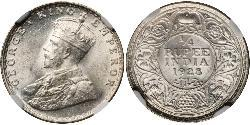 1/4 Rupee 英属印度 (1858 - 1947) 銀 乔治五世  (1865-1936)