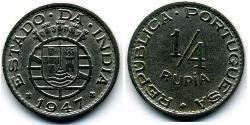 1/4 Rupee Portuguese India (1510-1961) Copper/Nickel