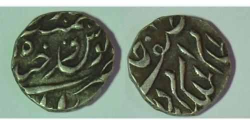 1/4 Rupee Hyderabad (1724 - 1948) Plata