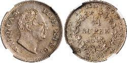 1/4 Rupee British Empire (1497 - 1949) Silver William IV (1765-1837)