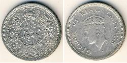 1/4 Rupee British Raj (1858-1947) Silver George VI (1895-1952)