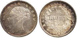 1/4 Rupee British Raj (1858-1947) Silver Victoria (1819 - 1901)