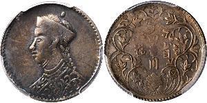 1/4 Rupee Tibet Silver
