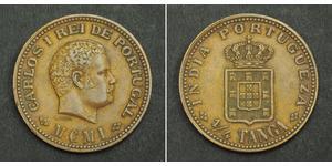 1/4 Tanga India portuguesa (1510-1961) Cobre Carlos I de Portugal (1863-1908)