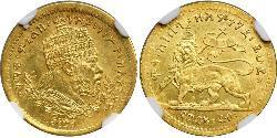 1/4 Werk Ethiopia Gold Menelik II of Ethiopia ( 1844 -1913)