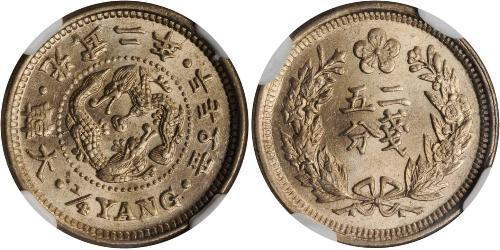 1/4 Yang Корейська імперія (1897 - 1910) Срібло