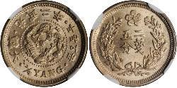 1/4 Yang Korean Empire (1897 - 1910) Silver