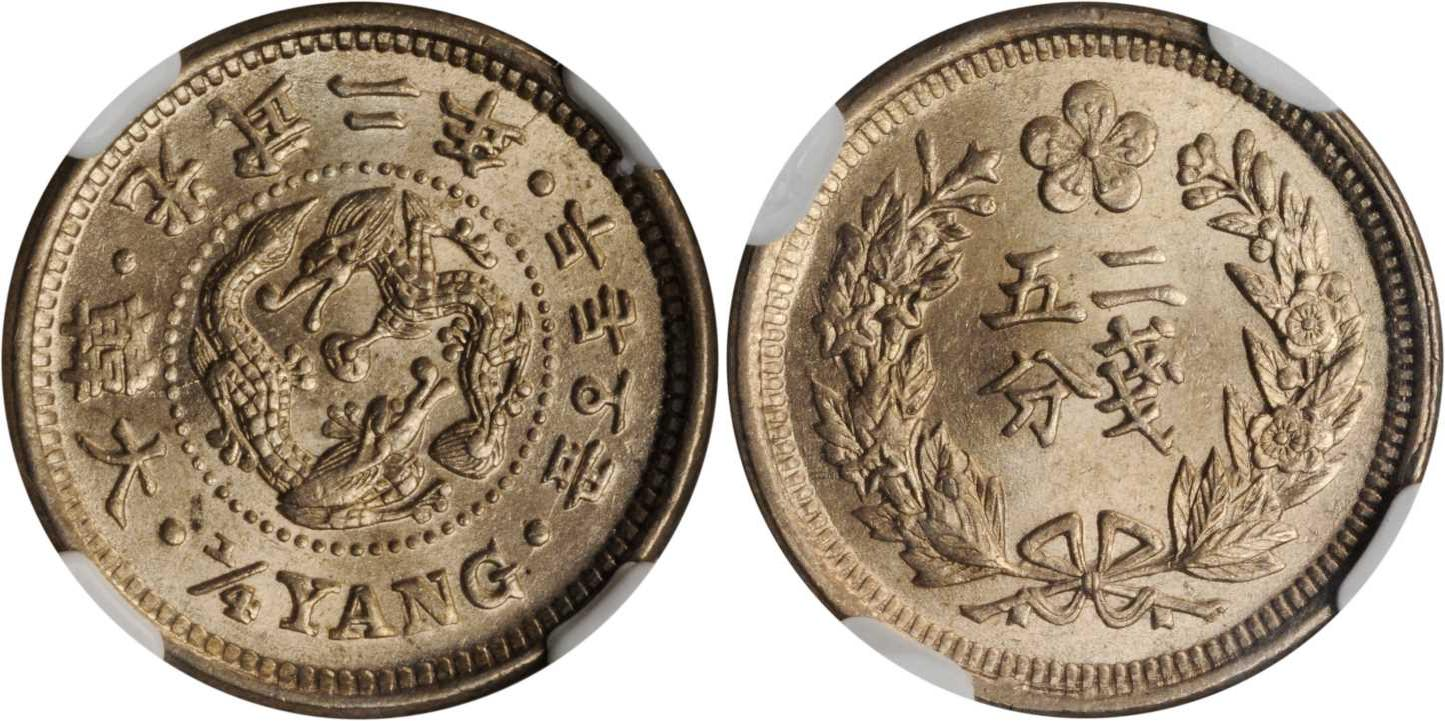 coin-image-1_4_Yang-Silver-Korean_Empire
