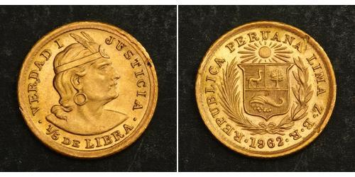 1/5 Libra Perú Oro