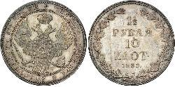1.5 Rouble / 10 Zloty Empire russe (1720-1917) Argent Nicolas I (1796-1855)