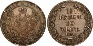 1.5 Ruble / 10 Zloty Russian Empire (1720-1917) Silver Nicholas I of Russia (1796-1855)