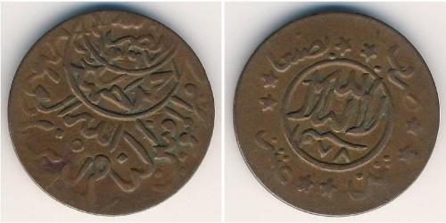 1/80 Rial Yemen Bronze