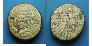 1 AE2 Ancient Greece (1100BC-330) Bronze
