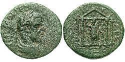 1 AE_ Римська імперія (27BC-395) Бронза Макрін (165-218)