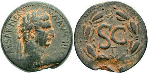 1 AE_ Римська імперія (27BC-395) Бронза Нерва (30- 98)