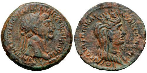 1 AE_ Empire romain (27BC-395) Bronze Trajan (53-117)