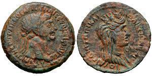 1 AE_ Roman Empire (27BC-395) Bronze Trajan (53-117)