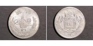 1 Afgani Afganistán Plata