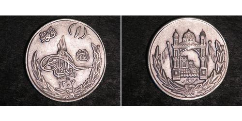 1 Afghani 阿富汗 銀